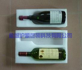 珍珠棉酒盒