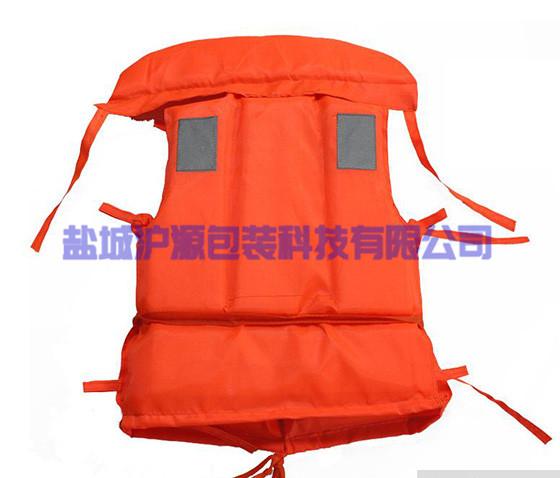 救生衣浮体